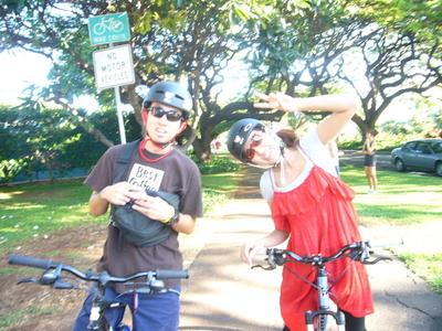 Hawaii97