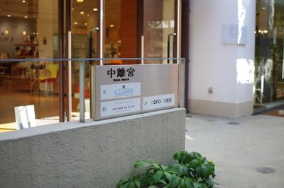 Imgp3433